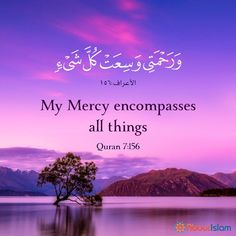 Jesus is a special figure in Islam and Christianity. In this folder, Discovering Islam team compiled some interesting articles to introduce and remind. Allah Loves You, Quran Wallpaper, Beautiful Quran Quotes, Allah Quotes, Hindi Quotes, Book Background, Allah God, Islam Quran, Allah Islam