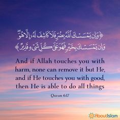 Allah is able to do all things