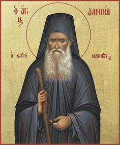 Jesus Christ Images, Seasonal Celebration, Elements Of Nature, Byzantine Icons, Orthodox Icons, Ikon, Christianity, Saints, Celebrities
