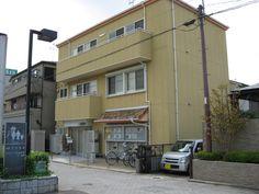 Kyoto Animation Main Office