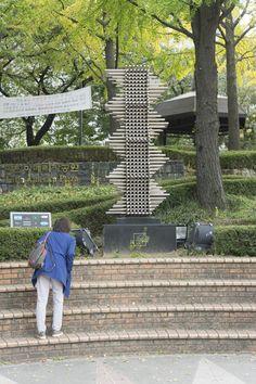3조 답사. 라틴아메리카 공원 앞에서~ #공공미술 #공공미술시민발굴단 #시민발굴단3조 #라틴아메리카공원 #남산공원