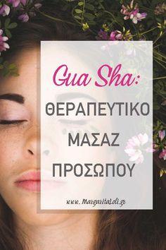 Το Gua Sha είναι μια εναλλακτική και απλή μέθοδος περιποίησης προσώπου που υπόσχεται ένα πιο νεανικό, ενυδατωμένο, λαμπερό, σφριγηλό και ανορθωμένο πρόσωπο! Gua Sha, I Am Awesome, Entertaining, Workout, Plus Fashion, Cover, Inspiration, Biblical Inspiration, Work Out