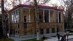 Museum in Tehran, Iran Tehran Iran, Pavilion, Photo Galleries, Museum, Gallery, Roof Rack, Sheds, Cabana, Museums