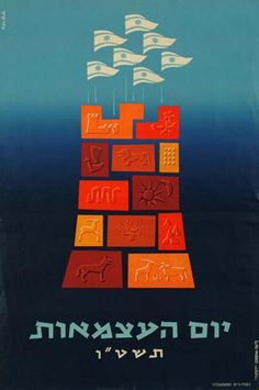israel independance - Google Search