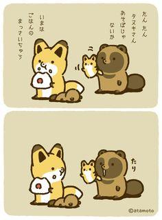 Cute Kawaii Animals, Charlie Brown, Baby Love, Cute Babies, Hero, Japanese, Avatar, Toy Art, Illustration