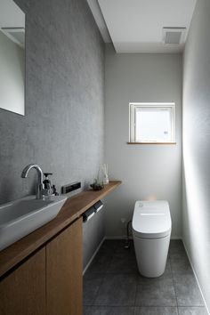 Industrial Design Furniture, Furniture Design, Toilet Design, House Design, How To Plan, Bathroom, Interior, Vanity, Home