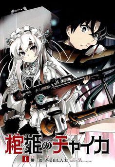 Hitsugi No Chaika Chaika The Coffin Princess, Hitsugi No Chaika, Loli Kawaii, Ova, Best Couple, Me Me Me Anime, Cosplay, Manga, Comics