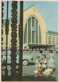 1958 Киев ж/д вокзал