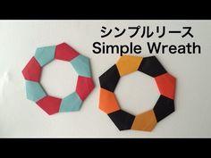 ハロウィン、クリスマスに!折り紙でシンプルリース Origami Simple Wreath - YouTube