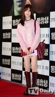 Lee Yu Bi, Punk, Actresses, Style, Fashion, Female Actresses, Swag, Moda, Fashion Styles