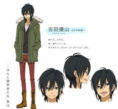 Tonari no Kaibutsu-kun Series Yoshida Yuzan Character Black Eyes Hand In Pocket Side View Character Sheet Source Official Character Inform... Source