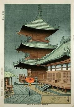 Rain in Kiyomizu Temple
