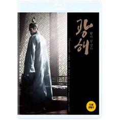 Blu-ray K-Movie Masquerade Gwanghae English Subtitle Lee Byunghun Han Hyoju