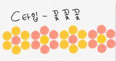 비즈반지 만드는 법 1탄 : 네이버 블로그 Color Pallets, Jewelry, Flower, Color Palettes, Jewlery, Colour Schemes, Jewerly, Paint Color Pallets, Schmuck
