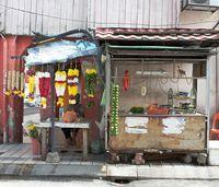 Living in Kuala Lumpur series