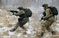 Russian Ground Forces Troops in a new combat gear ''Ratnik''.