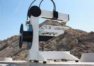 Eventorbot 3D Printer