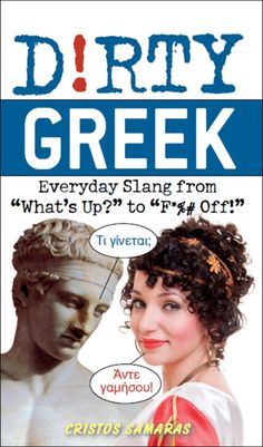 """Read """"Dirty Greek Everyday Slang from """"What's Up?"""""""" by Cristos Samaras available from Rakuten Kobo. Next time you're traveling or just chattin' in Greek with your friends, drop the textbook formality and bust . Learn Greek, Greek Language, Language Arts, Greek Alphabet, Study Skills, Samara, Global Volunteers, Learning, Textbook"""