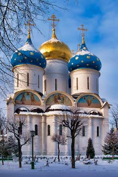 Cathedral of the Assumption of the Blessed Virgin Mary of the Trinity=Russia Moskovskaya oblast Sergiyev Posad