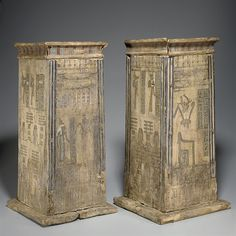 TWO EGYPTIAN WOOD CANOPIC BOXES PTOLEMAIC PERIOD, 304-30 B.C.