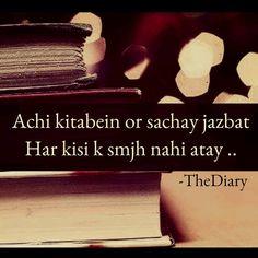 Shaid sae kaha hai :)