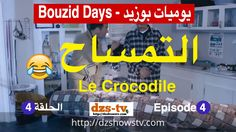 Bouzid Days (بوزيد دايز) est une série télévisée algérienne en 22 épisodes de 30 minutes, créée par Djaafar Gacem et diffusée quotidiennement entre le 6 juin 2016 et le 19 juillet 2016 (durant le mois de ramadan) sur la chaîne de télévision El Djazairia. Playlists: https://www.youtube.com/playlist?list=PLC-4qvgJkaYQeE5boTdB2b7FdcrZ9Ypf0 web: http://dzshowstv.com/