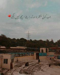 Urdu Quotes, Lyric Quotes, Qoutes, Motivational Quotes, Lyrics, Life Quotes, Relationship Quotes, Positive Quotes, My Diary