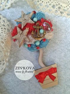 Натали Зинькова https://vk.com/zinkova.trees