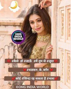 Hindi Shayari Love, India, Quotes, Quotations, Goa India, Quote, Shut Up Quotes, Indie, Indian