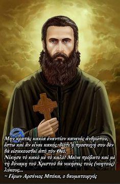 Orthodox Christianity, Christian Faith, Believe