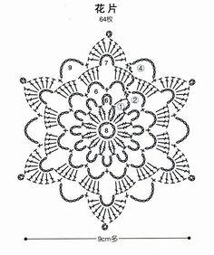 Steel bouquet - Erika Baráth Emilné - Baráth Emilné ERIKA bouquet Steel- barath bouquet emilne erika steel - Her Crochet Crochet Bedspread Pattern, Crochet Snowflake Pattern, Crochet Stars, Crochet Snowflakes, Granny Square Crochet Pattern, Crochet Mandala, Crochet Flower Patterns, Crochet Diagram, Crochet Doilies