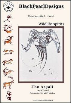 Crossstitch chart from the Wildlife Spirits by RussianBlackwork, $9.50