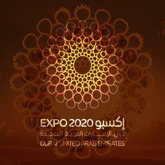 Expo 2020 Dubai, UAE: The Story of the New Logo of Expo 2020 Dubai, UAE