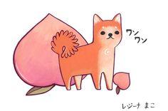 Momo Shiba by nekofoot.deviantart.com on @deviantART