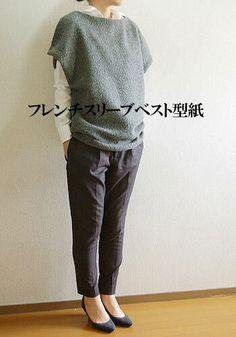 Capri Pants, Normcore, Sewing, Pattern, Knitting Ideas, Style, Fashion, Swag, Moda