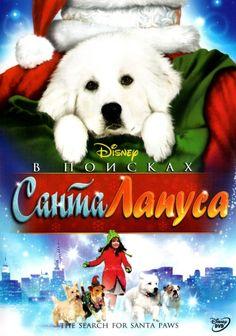 В поисках Санта Лапуса (The Search for Santa Paws)