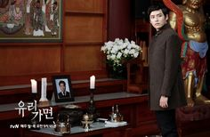 Finally pictures from the funeral of Shin Gi Tae