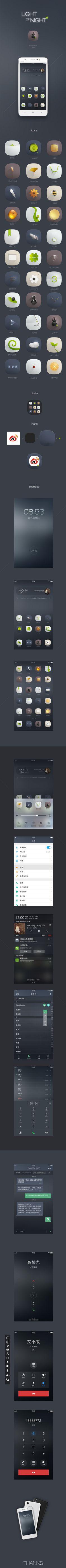 语的花瓣采集到网页 国风(737图)_花瓣UI/UX App Icon Design, Mobile Ui Design, Web Ui Design, Ui Design Inspiration, Best Web Design, Launcher Icon, Ios Icon, Phone Icon, Interactive Design