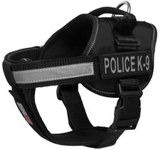 Dogline Unimax Multi-Purpose Vest Harness for Dogs and 2 Removable POLICE DOG K-9 Patches ** Special dog product just for you. See it now! : Dog harness
