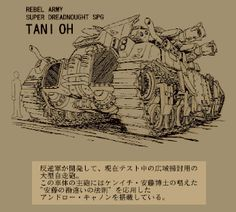 METAL SLUG .:. concept art