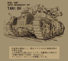 METAL SLUG .:. concept art Cool Sketches, Cool Drawings, Ghibli, Steampunk Mechanic, Atomic Punk, Prop Design, Mechanical Design, Machine Design, War Machine