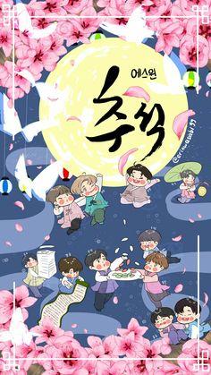 104 Best X1 Fanart Images In 2019 Fan Art Kpop Fanart Anime