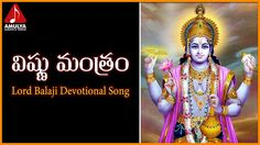 Telugu Devotional Folk Songs Jukebox on Amulya audios and videos . Lord Venkateswara also known as Srinivas, Balaji is a form of the Hin. Dj Songs, Audio Songs, All Love Songs, Lord Balaji, Devotional Songs, Jukebox, Videos