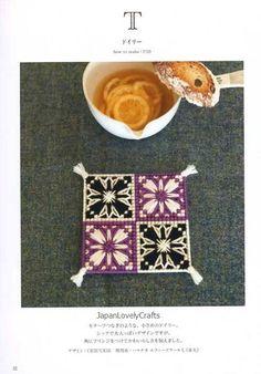 Plastic Canvas Cross Stitch Zakka - Japanese Embroidery Pattern Book - kawaii and simple design -  B747
