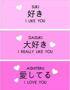 Japanese is a language spoken by more than 120 million people worldwide in countries including Japan, Brazil, Guam, Taiwan, and on the American island of Hawaii. Japanese is a language comprised of characters completely different from Japanese Quotes, Japanese Phrases, Japanese Words, Study Japanese, Japanese Sentences, Half Japanese, Japanese Funny, Japanese Kanji, Japanese Names
