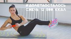 Интервальная кардиотренировка [Workout | Будь в форме] - YouTube