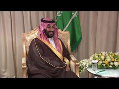 محمد بن سلمان: مقتل البغدادي يؤسس لحقبة جديدة - YouTube