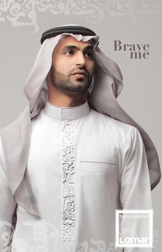 Saoudi fashion~ Men count! Hat for a different reason