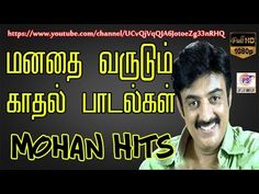 Old Song Download, Audio Songs Free Download, Mp3 Music Downloads, Love Songs Playlist, 80s Songs, Youtube Songs, Old Love Song, Romantic Love Song, Tamil Video Songs