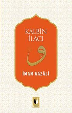 Book Worms, Bottle, Islam, Instagram, Iphone, Flask, Jars, Book Nerd